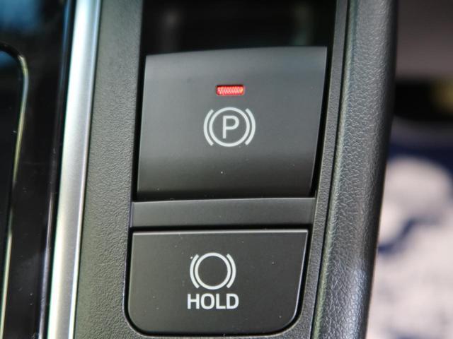 2.5S Wサンルーフ 登録済未使用車 トヨタセーフティセンス 純正ディスプレイオーディオ 両側電動スライドドア レーダークルーズ クリアランスソナー LEDヘッド&フォグ オートマチックハイビーム(27枚目)