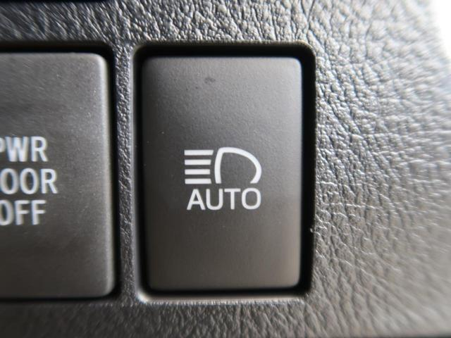2.5S Wサンルーフ 登録済未使用車 トヨタセーフティセンス 純正ディスプレイオーディオ 両側電動スライドドア レーダークルーズ クリアランスソナー LEDヘッド&フォグ オートマチックハイビーム(29枚目)