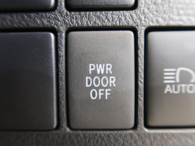 2.5S Wサンルーフ 登録済未使用車 トヨタセーフティセンス 純正ディスプレイオーディオ 両側電動スライドドア レーダークルーズ クリアランスソナー LEDヘッド&フォグ オートマチックハイビーム(30枚目)