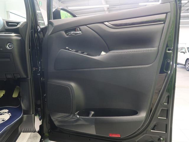 2.5S Wサンルーフ 登録済未使用車 トヨタセーフティセンス 純正ディスプレイオーディオ 両側電動スライドドア レーダークルーズ クリアランスソナー LEDヘッド&フォグ オートマチックハイビーム(31枚目)