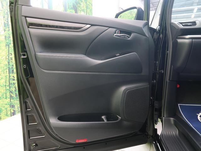 2.5S Wサンルーフ 登録済未使用車 トヨタセーフティセンス 純正ディスプレイオーディオ 両側電動スライドドア レーダークルーズ クリアランスソナー LEDヘッド&フォグ オートマチックハイビーム(32枚目)