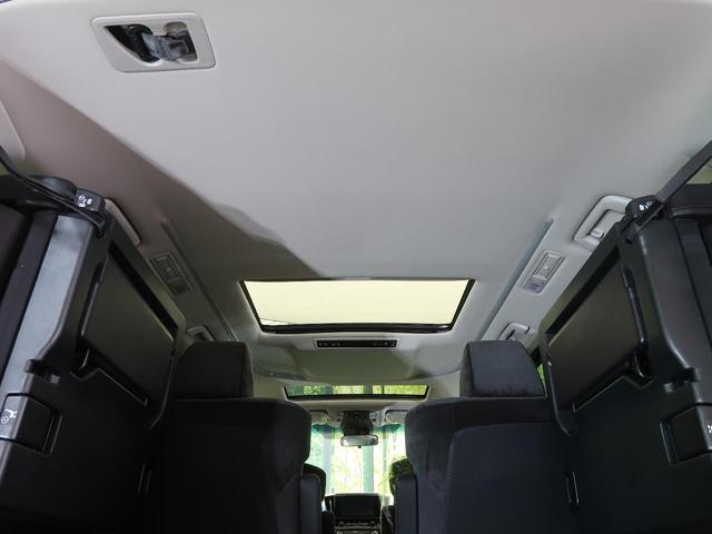2.5S Wサンルーフ 登録済未使用車 トヨタセーフティセンス 純正ディスプレイオーディオ 両側電動スライドドア レーダークルーズ クリアランスソナー LEDヘッド&フォグ オートマチックハイビーム(34枚目)