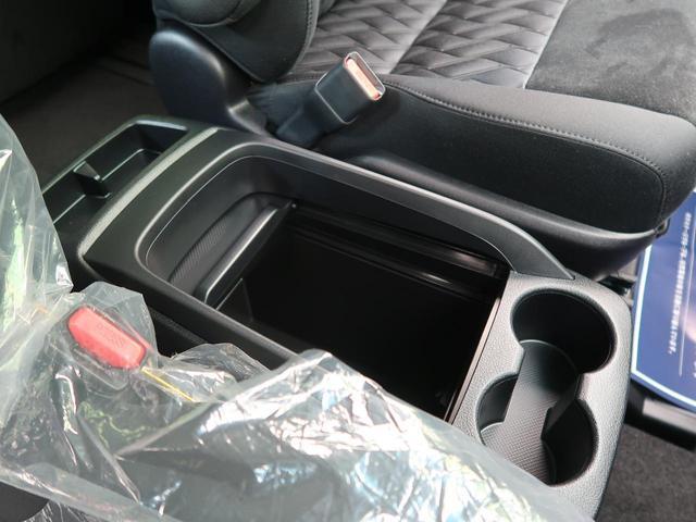 2.5S Wサンルーフ 登録済未使用車 トヨタセーフティセンス 純正ディスプレイオーディオ 両側電動スライドドア レーダークルーズ クリアランスソナー LEDヘッド&フォグ オートマチックハイビーム(36枚目)
