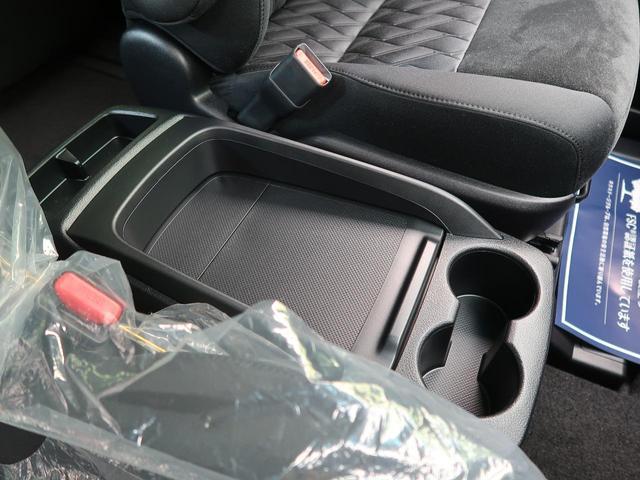 2.5S Wサンルーフ 登録済未使用車 トヨタセーフティセンス 純正ディスプレイオーディオ 両側電動スライドドア レーダークルーズ クリアランスソナー LEDヘッド&フォグ オートマチックハイビーム(37枚目)