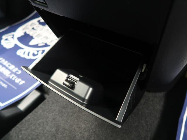 2.5S Wサンルーフ 登録済未使用車 トヨタセーフティセンス 純正ディスプレイオーディオ 両側電動スライドドア レーダークルーズ クリアランスソナー LEDヘッド&フォグ オートマチックハイビーム(39枚目)