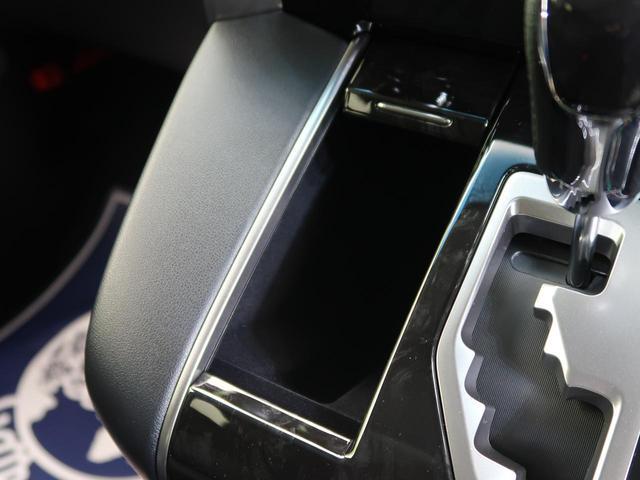 2.5S Wサンルーフ 登録済未使用車 トヨタセーフティセンス 純正ディスプレイオーディオ 両側電動スライドドア レーダークルーズ クリアランスソナー LEDヘッド&フォグ オートマチックハイビーム(41枚目)