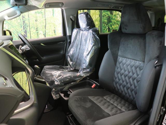 2.5S Wサンルーフ 登録済未使用車 トヨタセーフティセンス 純正ディスプレイオーディオ 両側電動スライドドア レーダークルーズ クリアランスソナー LEDヘッド&フォグ オートマチックハイビーム(46枚目)