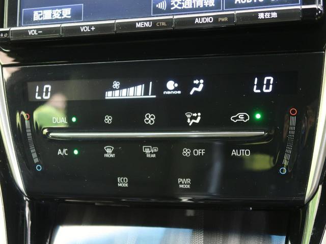 プレミアム 純正9インチナビ バックカメラ 三眼LEDヘッドライト レーダークルーズコントロール ハーフレザーシート オートマチックハイビーム パワーバックドア アイドリングストップ スマートキー続(27枚目)