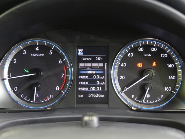 プレミアム 純正9インチナビ バックカメラ 三眼LEDヘッドライト レーダークルーズコントロール ハーフレザーシート オートマチックハイビーム パワーバックドア アイドリングストップ スマートキー続(46枚目)