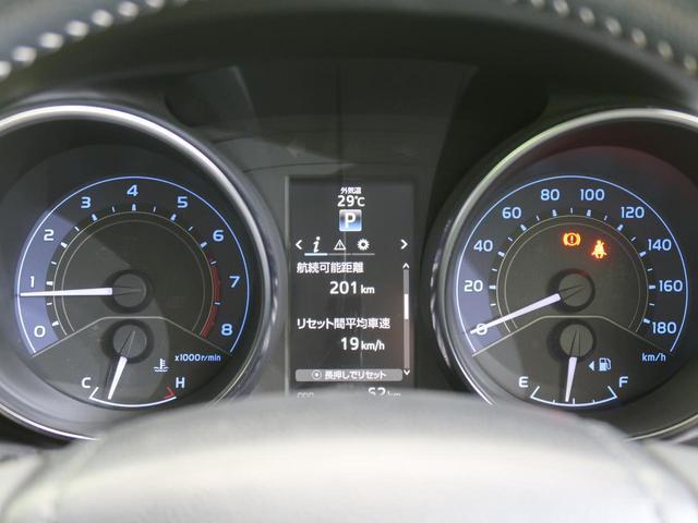 150X Sパッケージ 純正ナビ バックカメラ ステアリングリモコン ドライブレコーダー スマートキープッシュスタート HIDヘッドライト オートエアコン フロントフォグライト(23枚目)