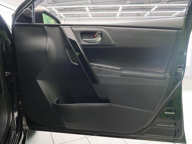 150X Sパッケージ 純正ナビ バックカメラ ステアリングリモコン ドライブレコーダー スマートキープッシュスタート HIDヘッドライト オートエアコン フロントフォグライト(29枚目)