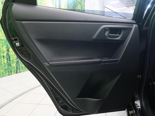 150X Sパッケージ 純正ナビ バックカメラ ステアリングリモコン ドライブレコーダー スマートキープッシュスタート HIDヘッドライト オートエアコン フロントフォグライト(30枚目)