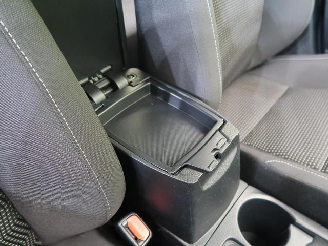 150X Sパッケージ 純正ナビ バックカメラ ステアリングリモコン ドライブレコーダー スマートキープッシュスタート HIDヘッドライト オートエアコン フロントフォグライト(34枚目)