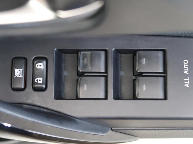 150X Sパッケージ 純正ナビ バックカメラ ステアリングリモコン ドライブレコーダー スマートキープッシュスタート HIDヘッドライト オートエアコン フロントフォグライト(38枚目)