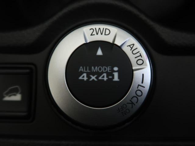 20X ハイブリッド エマージェンシーブレーキP 4WD メーカーナビ アラウンドビューモニター 衝突被害軽減装置 パワーバックドア クルーズコントロール ダウンヒルアシストコントロール スマートキープッシュスタート フルセグ Bluetooth接続(6枚目)