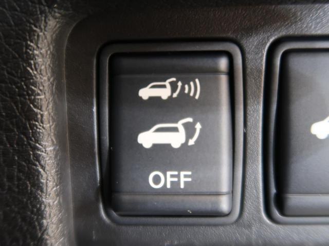 20X ハイブリッド エマージェンシーブレーキP 4WD メーカーナビ アラウンドビューモニター 衝突被害軽減装置 パワーバックドア クルーズコントロール ダウンヒルアシストコントロール スマートキープッシュスタート フルセグ Bluetooth接続(7枚目)