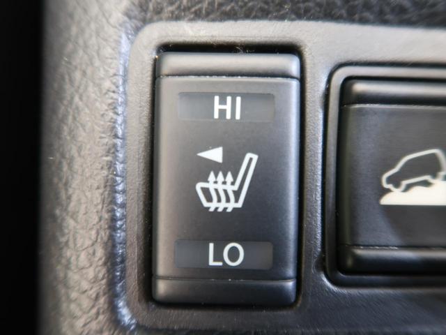 20X ハイブリッド エマージェンシーブレーキP 4WD メーカーナビ アラウンドビューモニター 衝突被害軽減装置 パワーバックドア クルーズコントロール ダウンヒルアシストコントロール スマートキープッシュスタート フルセグ Bluetooth接続(8枚目)