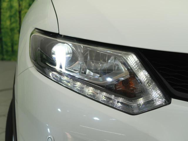 20X ハイブリッド エマージェンシーブレーキP 4WD メーカーナビ アラウンドビューモニター 衝突被害軽減装置 パワーバックドア クルーズコントロール ダウンヒルアシストコントロール スマートキープッシュスタート フルセグ Bluetooth接続(14枚目)