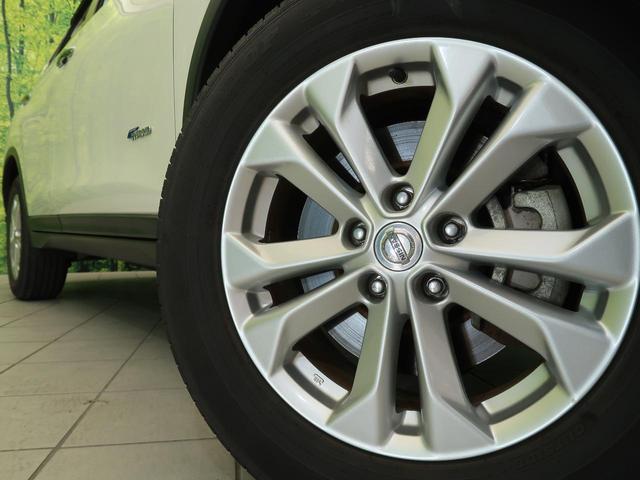 20X ハイブリッド エマージェンシーブレーキP 4WD メーカーナビ アラウンドビューモニター 衝突被害軽減装置 パワーバックドア クルーズコントロール ダウンヒルアシストコントロール スマートキープッシュスタート フルセグ Bluetooth接続(15枚目)