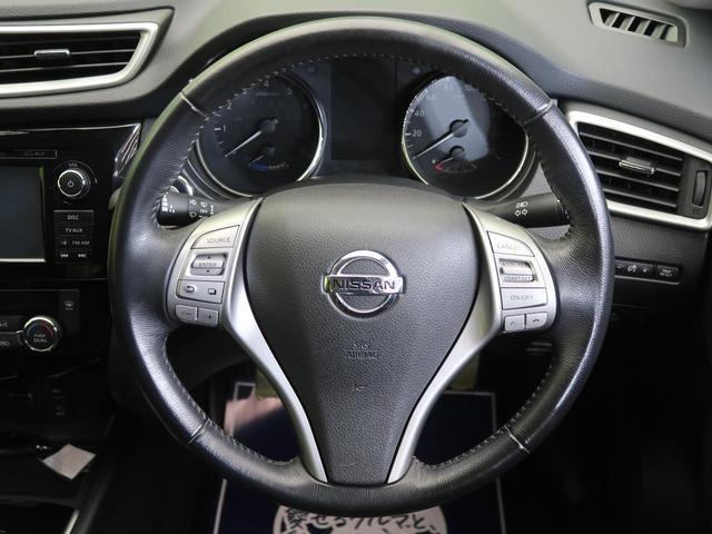 20X ハイブリッド エマージェンシーブレーキP 4WD メーカーナビ アラウンドビューモニター 衝突被害軽減装置 パワーバックドア クルーズコントロール ダウンヒルアシストコントロール スマートキープッシュスタート フルセグ Bluetooth接続(20枚目)