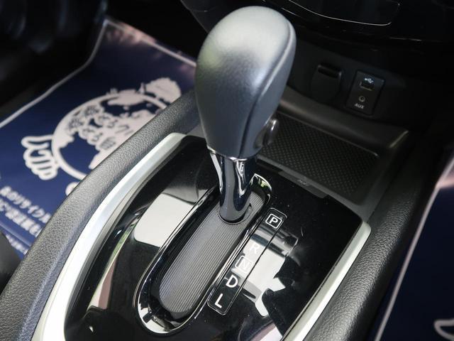 20X ハイブリッド エマージェンシーブレーキP 4WD メーカーナビ アラウンドビューモニター 衝突被害軽減装置 パワーバックドア クルーズコントロール ダウンヒルアシストコントロール スマートキープッシュスタート フルセグ Bluetooth接続(21枚目)