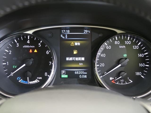 20X ハイブリッド エマージェンシーブレーキP 4WD メーカーナビ アラウンドビューモニター 衝突被害軽減装置 パワーバックドア クルーズコントロール ダウンヒルアシストコントロール スマートキープッシュスタート フルセグ Bluetooth接続(22枚目)