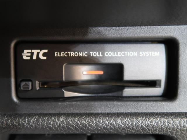 20X ハイブリッド エマージェンシーブレーキP 4WD メーカーナビ アラウンドビューモニター 衝突被害軽減装置 パワーバックドア クルーズコントロール ダウンヒルアシストコントロール スマートキープッシュスタート フルセグ Bluetooth接続(23枚目)