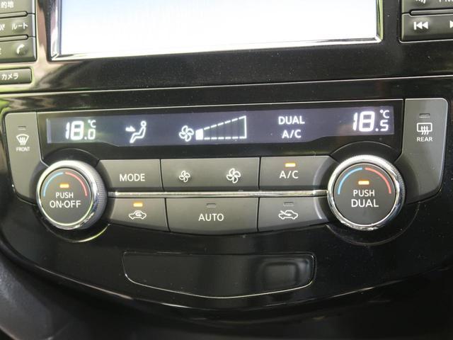 20X ハイブリッド エマージェンシーブレーキP 4WD メーカーナビ アラウンドビューモニター 衝突被害軽減装置 パワーバックドア クルーズコントロール ダウンヒルアシストコントロール スマートキープッシュスタート フルセグ Bluetooth接続(24枚目)