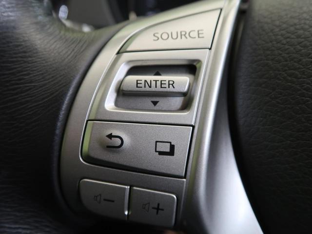 20X ハイブリッド エマージェンシーブレーキP 4WD メーカーナビ アラウンドビューモニター 衝突被害軽減装置 パワーバックドア クルーズコントロール ダウンヒルアシストコントロール スマートキープッシュスタート フルセグ Bluetooth接続(25枚目)