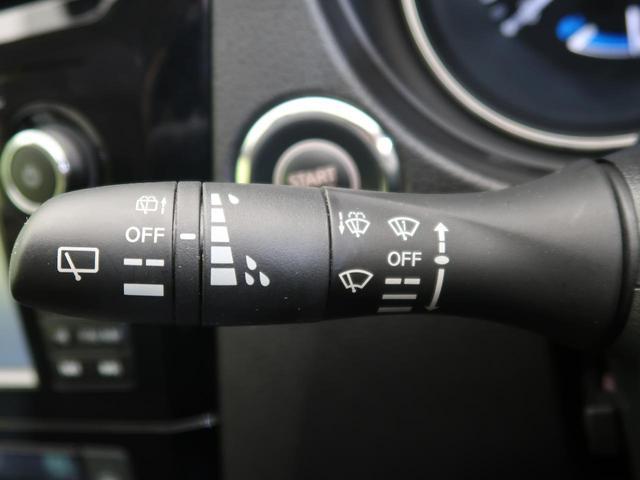 20X ハイブリッド エマージェンシーブレーキP 4WD メーカーナビ アラウンドビューモニター 衝突被害軽減装置 パワーバックドア クルーズコントロール ダウンヒルアシストコントロール スマートキープッシュスタート フルセグ Bluetooth接続(26枚目)