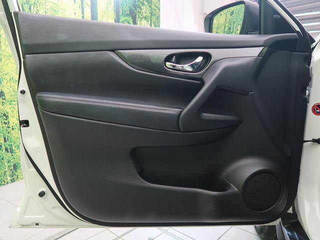 20X ハイブリッド エマージェンシーブレーキP 4WD メーカーナビ アラウンドビューモニター 衝突被害軽減装置 パワーバックドア クルーズコントロール ダウンヒルアシストコントロール スマートキープッシュスタート フルセグ Bluetooth接続(28枚目)