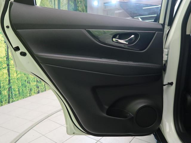 20X ハイブリッド エマージェンシーブレーキP 4WD メーカーナビ アラウンドビューモニター 衝突被害軽減装置 パワーバックドア クルーズコントロール ダウンヒルアシストコントロール スマートキープッシュスタート フルセグ Bluetooth接続(30枚目)