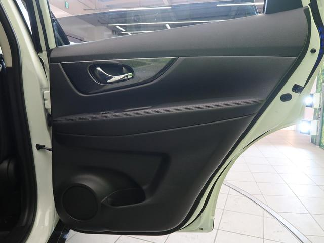 20X ハイブリッド エマージェンシーブレーキP 4WD メーカーナビ アラウンドビューモニター 衝突被害軽減装置 パワーバックドア クルーズコントロール ダウンヒルアシストコントロール スマートキープッシュスタート フルセグ Bluetooth接続(31枚目)