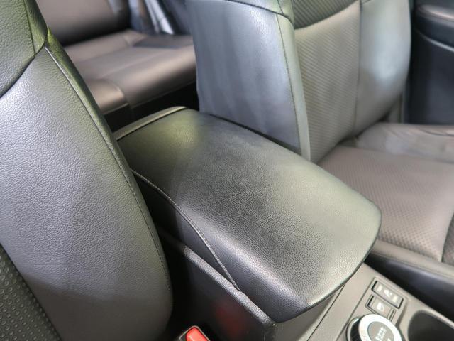 20X ハイブリッド エマージェンシーブレーキP 4WD メーカーナビ アラウンドビューモニター 衝突被害軽減装置 パワーバックドア クルーズコントロール ダウンヒルアシストコントロール スマートキープッシュスタート フルセグ Bluetooth接続(33枚目)