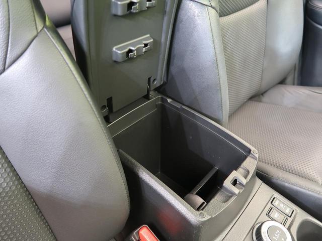20X ハイブリッド エマージェンシーブレーキP 4WD メーカーナビ アラウンドビューモニター 衝突被害軽減装置 パワーバックドア クルーズコントロール ダウンヒルアシストコントロール スマートキープッシュスタート フルセグ Bluetooth接続(34枚目)