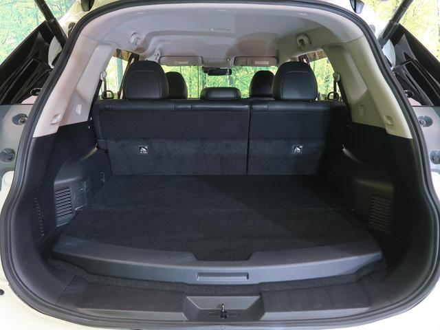 20X ハイブリッド エマージェンシーブレーキP 4WD メーカーナビ アラウンドビューモニター 衝突被害軽減装置 パワーバックドア クルーズコントロール ダウンヒルアシストコントロール スマートキープッシュスタート フルセグ Bluetooth接続(37枚目)