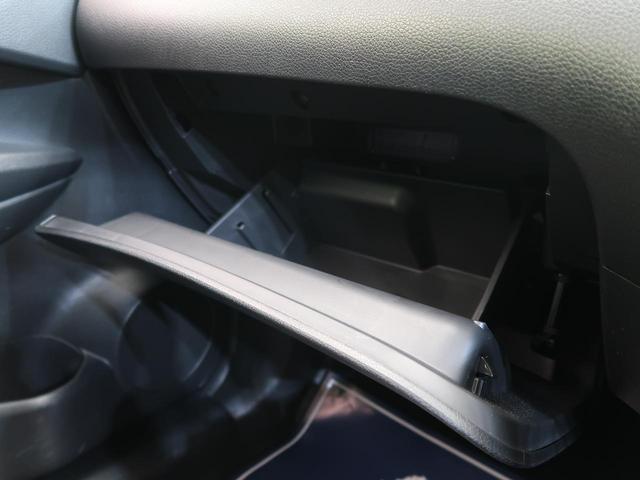 20X ハイブリッド エマージェンシーブレーキP 4WD メーカーナビ アラウンドビューモニター 衝突被害軽減装置 パワーバックドア クルーズコントロール ダウンヒルアシストコントロール スマートキープッシュスタート フルセグ Bluetooth接続(38枚目)