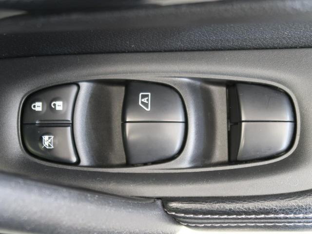 20X ハイブリッド エマージェンシーブレーキP 4WD メーカーナビ アラウンドビューモニター 衝突被害軽減装置 パワーバックドア クルーズコントロール ダウンヒルアシストコントロール スマートキープッシュスタート フルセグ Bluetooth接続(39枚目)