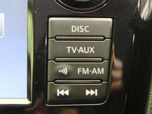 20X ハイブリッド エマージェンシーブレーキP 4WD メーカーナビ アラウンドビューモニター 衝突被害軽減装置 パワーバックドア クルーズコントロール ダウンヒルアシストコントロール スマートキープッシュスタート フルセグ Bluetooth接続(42枚目)