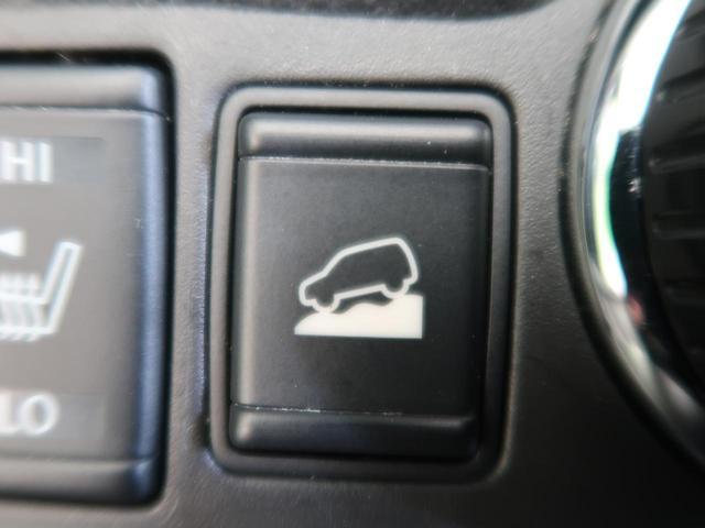 20X ハイブリッド エマージェンシーブレーキP 4WD メーカーナビ アラウンドビューモニター 衝突被害軽減装置 パワーバックドア クルーズコントロール ダウンヒルアシストコントロール スマートキープッシュスタート フルセグ Bluetooth接続(45枚目)