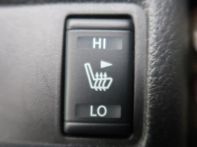 20X ハイブリッド エマージェンシーブレーキP 4WD メーカーナビ アラウンドビューモニター 衝突被害軽減装置 パワーバックドア クルーズコントロール ダウンヒルアシストコントロール スマートキープッシュスタート フルセグ Bluetooth接続(46枚目)