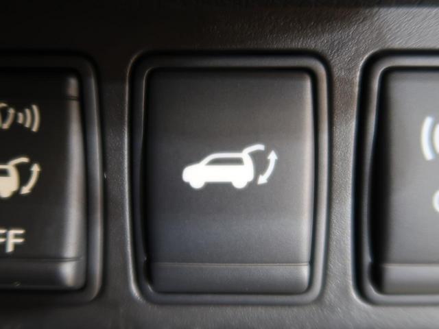 20X ハイブリッド エマージェンシーブレーキP 4WD メーカーナビ アラウンドビューモニター 衝突被害軽減装置 パワーバックドア クルーズコントロール ダウンヒルアシストコントロール スマートキープッシュスタート フルセグ Bluetooth接続(47枚目)