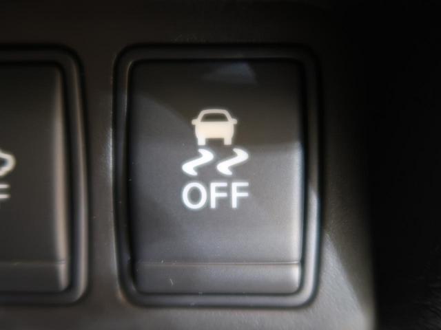 20X ハイブリッド エマージェンシーブレーキP 4WD メーカーナビ アラウンドビューモニター 衝突被害軽減装置 パワーバックドア クルーズコントロール ダウンヒルアシストコントロール スマートキープッシュスタート フルセグ Bluetooth接続(49枚目)