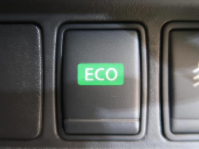 20X ハイブリッド エマージェンシーブレーキP 4WD メーカーナビ アラウンドビューモニター 衝突被害軽減装置 パワーバックドア クルーズコントロール ダウンヒルアシストコントロール スマートキープッシュスタート フルセグ Bluetooth接続(50枚目)
