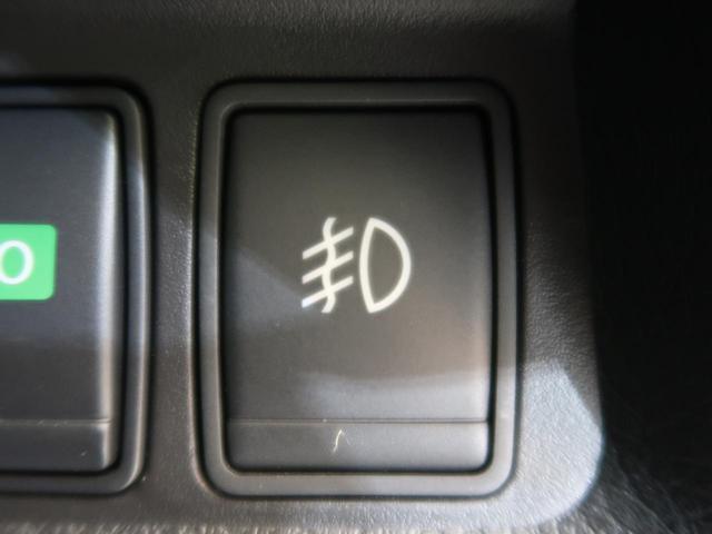 20X ハイブリッド エマージェンシーブレーキP 4WD メーカーナビ アラウンドビューモニター 衝突被害軽減装置 パワーバックドア クルーズコントロール ダウンヒルアシストコントロール スマートキープッシュスタート フルセグ Bluetooth接続(51枚目)
