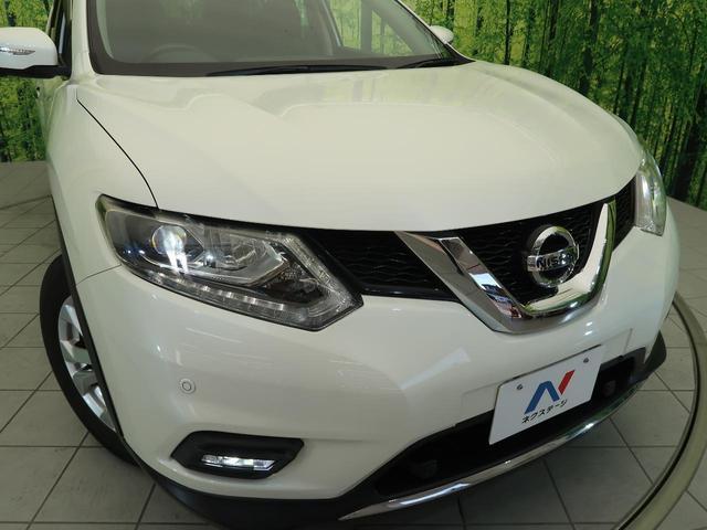 20X ハイブリッド エマージェンシーブレーキP 4WD メーカーナビ アラウンドビューモニター 衝突被害軽減装置 パワーバックドア クルーズコントロール ダウンヒルアシストコントロール スマートキープッシュスタート フルセグ Bluetooth接続(60枚目)