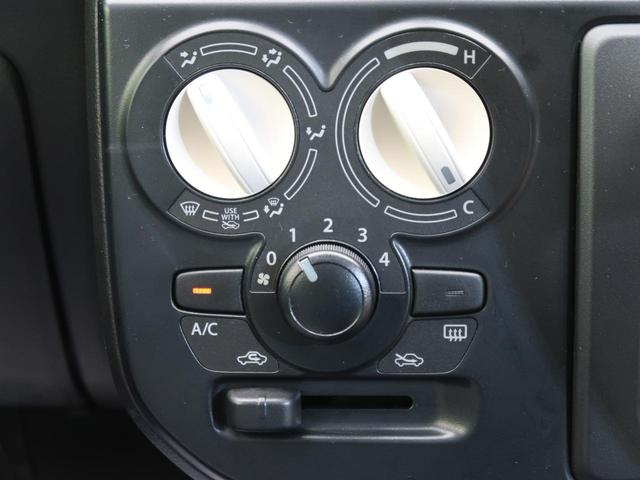 GS 社外SDナビ シートヒーター 衝突被害軽減装置 アイドリングストップ ETC シートリフター LEDヘッドライト ヘッドライトリベライザー 横滑り防止装置 キーレスエントリー(28枚目)