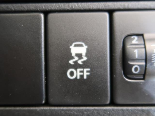 GS 社外SDナビ シートヒーター 衝突被害軽減装置 アイドリングストップ ETC シートリフター LEDヘッドライト ヘッドライトリベライザー 横滑り防止装置 キーレスエントリー(31枚目)