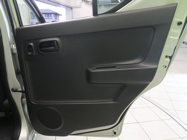 GS 社外SDナビ シートヒーター 衝突被害軽減装置 アイドリングストップ ETC シートリフター LEDヘッドライト ヘッドライトリベライザー 横滑り防止装置 キーレスエントリー(33枚目)