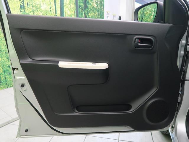 GS 社外SDナビ シートヒーター 衝突被害軽減装置 アイドリングストップ ETC シートリフター LEDヘッドライト ヘッドライトリベライザー 横滑り防止装置 キーレスエントリー(34枚目)